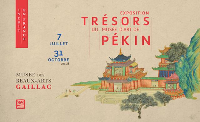 expo art chinois